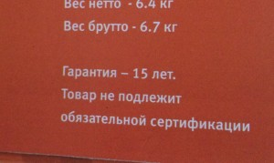 news28