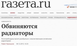 news31