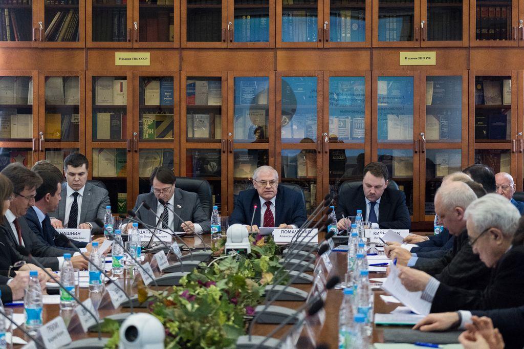 Круглый стол в Торгово-промышленной палате РФ