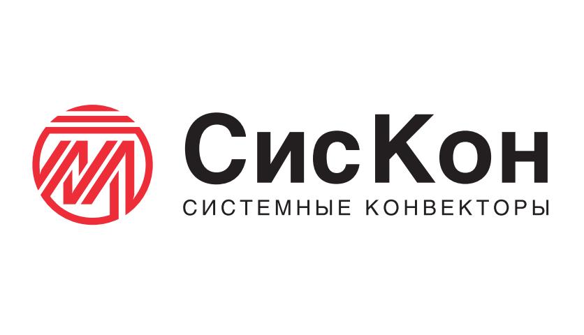 ООО «Системные конвекторы»