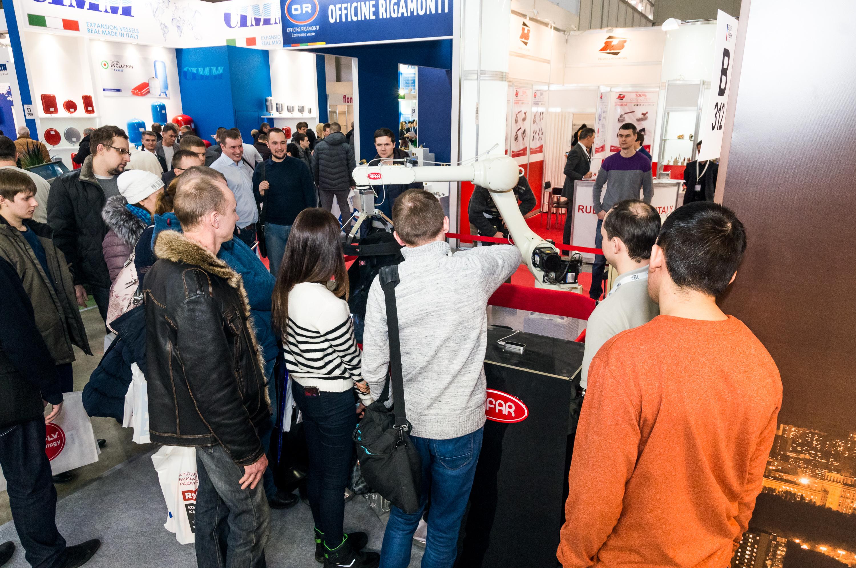 Выставка Aquatherm Moscow 2017 07.02.2017