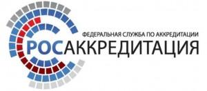 Лого росаккредитация