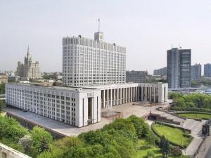 Дом Правительства РФ