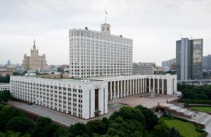 Правительство Москвы здание